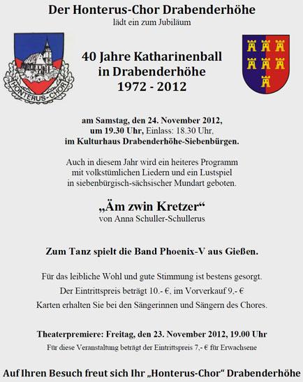 Katharinenball